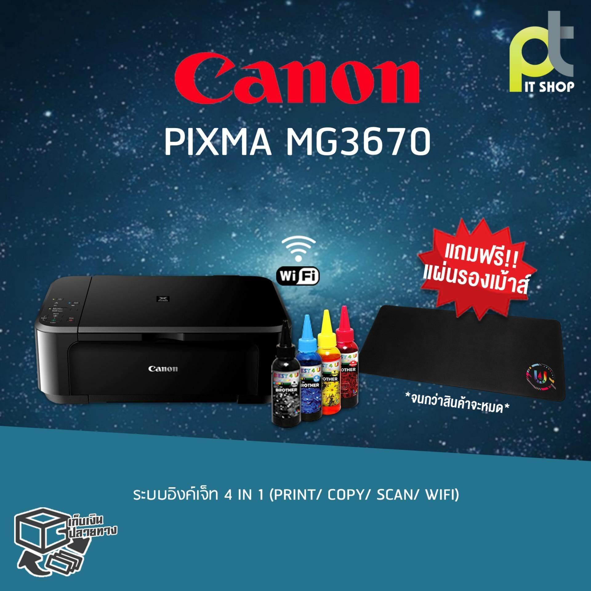 Jual Canon Wifi Printer Scanner Pixma Mg3670 Electronics Computer Jam Tangan Qampampq Vr 42 Rubber Oranye Original Ink Jet Thailand Black Inkjet