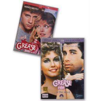 2-Movie Pack: Grease กรีส 1+ Grease กรีส 2 (2 DVDs)