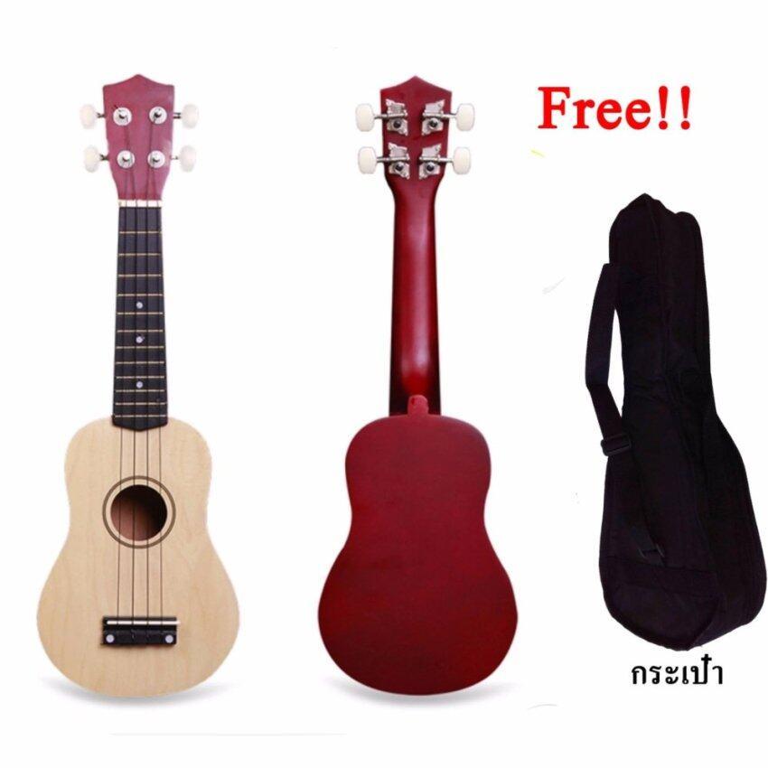 ขาย อูคูเลเล่ 21 นิ้ว ไซต์ Soprano ทำจากไม้แท้ Ukulele Musical Instrument Wood เหมาะสำหรับมือใหม่หัดเล่นและเด็ก