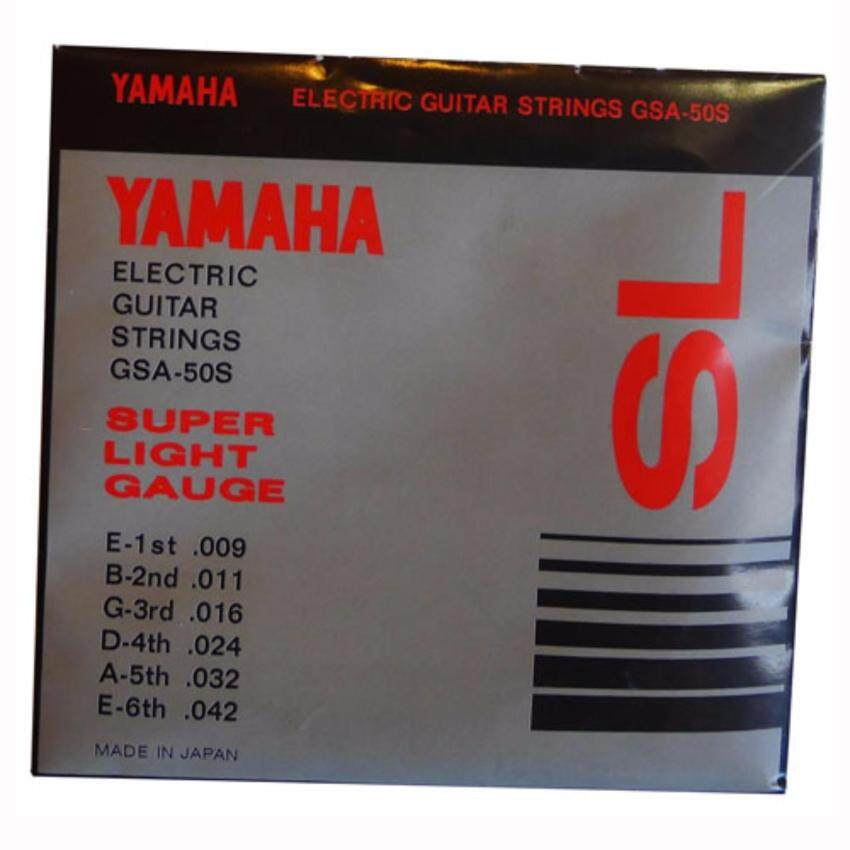 ชุดสายกีต้าร์ไฟฟ้า (6 สาย) ยี่ห้อ YAMAHA แท้ รุ่น GSA-50S