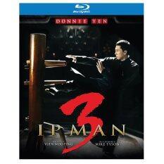 ฺBoomerang Ip Man 3/ยิปมัน 3 (Blu ray) image