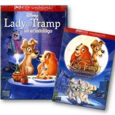 DVD 2-Movie Pack: Lady And The Tramp + Lady And The Tramp 2 (2 DVDs) *ฉบับเสียงพากย์ไทยเท่านั้น