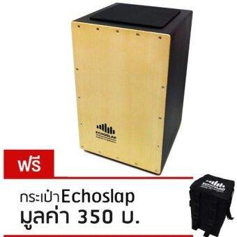 คาฮอง EchoSlap รุ่น Super Snare (สีดำ)