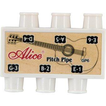 Imusic extra เป่าเทียบเสียง กีต้าร์ Guitar pitch pipe (GP6) - สีขาว