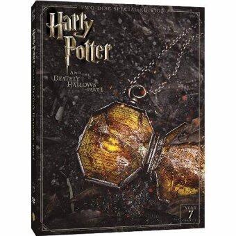 Media Play Harry Potter and the Deathly Hallows Part Iแฮร์รี่ พอตเตอร์ กับ เครื่องรางยมฑูต ตอนที่ 1 DVD