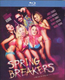 Boomerang Spring Breakers /กิน