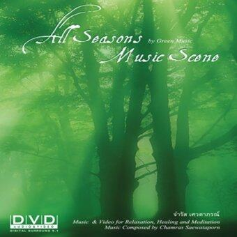 Green Music จำรัส เศวตาภรณ์ DVD All Seasons Music Scene