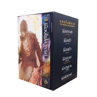 Book Time Box Set นครรัตติกาล (image 2)