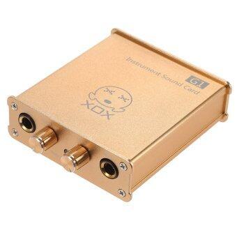 XOX G1 เครื่องดนตรีการ์ดเสียงเข้ากันได้กับอุปกรณ์ต่าง ๆ เช่น กีต้าร์/ร้องเพลง/ฟังผลแป้นอุปกรณ์บันทึกออนไลน์ (image 0)