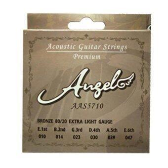 Angel สายกีต้าร์โปร่ง รุ่น AAS-5710ชุด(สาย1-6) No.10-47