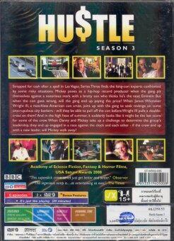 Boomerang Hustle Season 3/แก็งค์ตุ๋นระเบิด