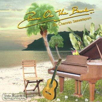 Green Music จำรัส เศวตาภรณ์ CD Piano on The Beach