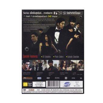 นักฆ่า ล่า สวยสังหาร DVD