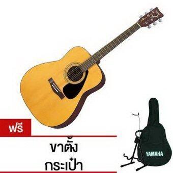 Yamaha กีตาร์โปร่ง รุ่น F-310 แถมฟรี กระเป๋าใส่กีตาร์ Yamaha + ที่วางกีตาร์