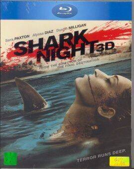 ฉลามดุ BD 3D &