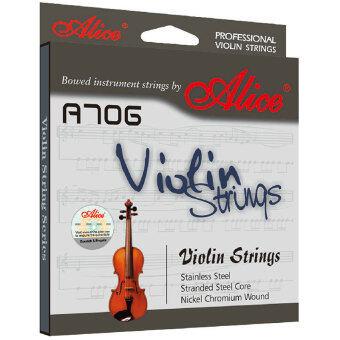 Alice A706 สายไวโอลิน Violin String