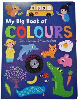 My Big Book of Colours - Board Book (หนังสือภาษาอังกฤษ)