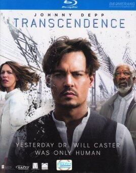 Boomerang Transcendence /คอมพ์สมองคนพิฆาตโลก (Blu-ray)