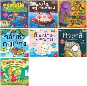 ชุดนิทาน 2 ภาษา ชุดที่ 2 (7 เล่ม)