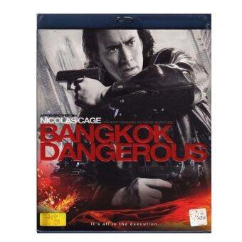 Boomerang Bangkok Dangerous (2008)/ฮีโร่เพชฌฆาตล่าข้ามโลก (Blu Ray)