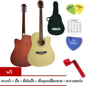 At First กีตาร์โปร่ง Acoustic Guitar 41