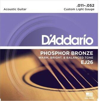 D'ADDARIO สายกีตาร์ โปร่ง Custom Light 11-52 EJ26 PH Bronze
