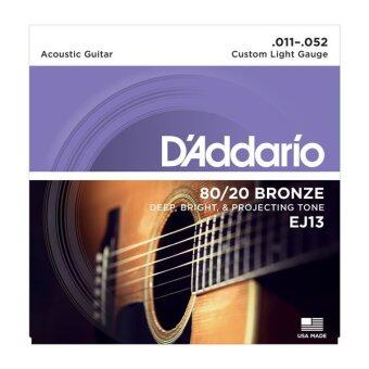 D'Addario สายกีตาร์โปร่ง EJ13 80/20 Bronze Acoustic Guitar Strings,Custom Light 11-52