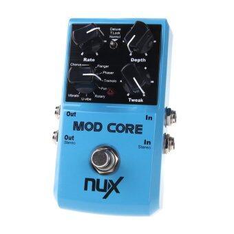NUX กีต้าร์เหยียบมดที่สำคัญมีผล 8 สถานีวิทยุเสียงกุญแจกระทบ