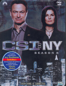 Boomerang CSI New York Season 8/ไขคดีปริศนา นิวยอร์ค ปี 8 (DVD 6 Disc Box Set) (Digipack/Metal Box)