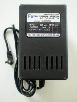 Shark พาวเวอร์ซัพพลาย Shark รุ่น Power Supply 9VDC + อะแดปเตอร์ + สายพ่วงDC 7 เส้น (image 4)