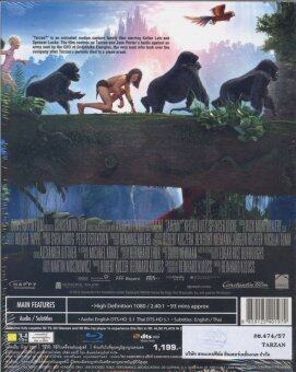 Tarzan 3D Blu-ray 3D