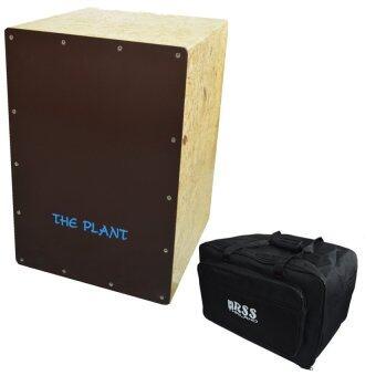 The Plant Cajon + Cajon Bag (Oak)