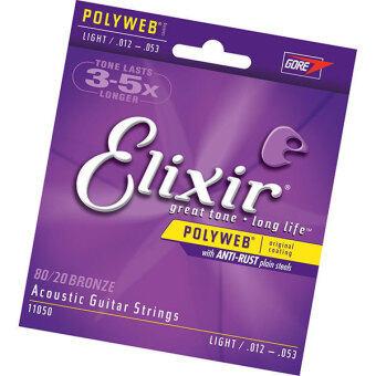 Elixir 11050 สายกีต้าร์โปร่ง Polyweb .012-.053