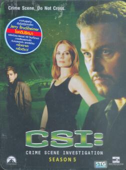 Boomerang CSI Crime Scene