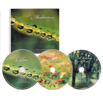 Green Music จำรัส เศวตาภรณ์ CD Meditation (3 CDs in a Set)