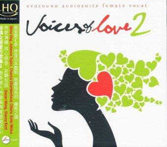 AmornMovie HQCD Voices Of