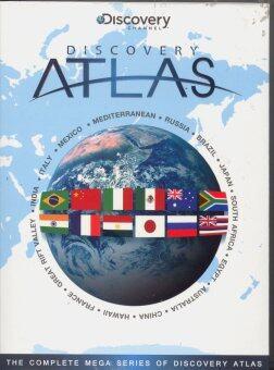 Boomerang Discovery Atlas /เปิดหน้าต่างโลก