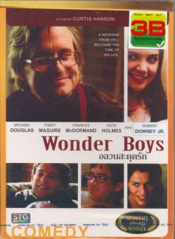 Boomerang Wonder Boys