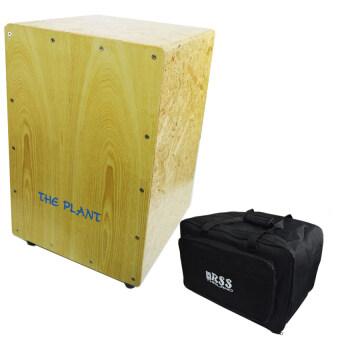 The Plant Cajon + Cajon Bag (Natural)
