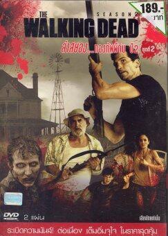 Boomerang Walking Dead The Season 2 Vol.2 (DVD Vanilla Version Box Set 2 Disc) (ฉบับเสียงไทยเท่านั้น)