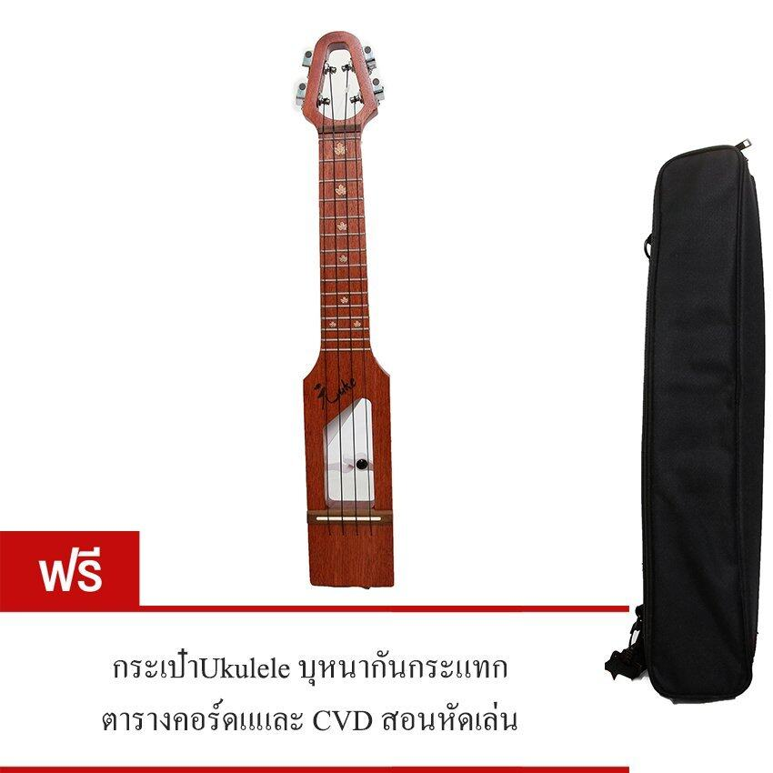 Luke Electric Ukulele Size Soprano Engrave Maple + กระเป๋าบุหนา Luke_Soprano (Brown)