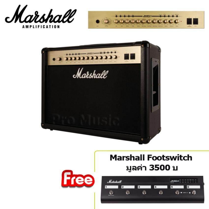 Marshall แอมปกีต้าร์ digital and tube combination JMD1 รุ่น 102 ขนาด 100วัตต์ 2x12 ฟรี Footswitch มูลค่า 3500 บ