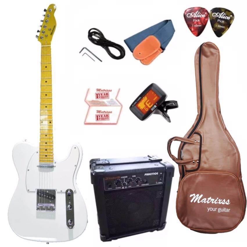 Matrixss กีตาร์ไฟฟ้า Electric Guitar Telecaster รุ่น TL-10wh+สายสะพายกีตาร์+สายแจ็คกีตาร์+ที่ขันคอกีตาร์+ใบรับประกัน+ปิ๊ก*2