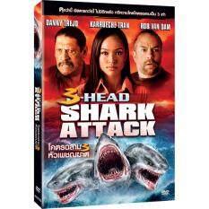 Media Play 3 Head Shark Attack/โคตรฉลาม 3 หัวเพชฌฆาต image