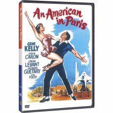 Media Play American In Paris, An/แอน อเมริกัน อิน ปารีส