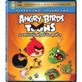 Media Play Angry Birds Toons Season 2 Vol.2/แองกรีเบิร์ดส์ตูนส์ ปี2 ชุด 2 (ตอนที่ 14-26) DVD-vanilla