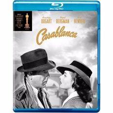 Media Play Casablanca (Special Edition)/คาซาบลังก้า (เวอร์ชั่นพิเศษ) image