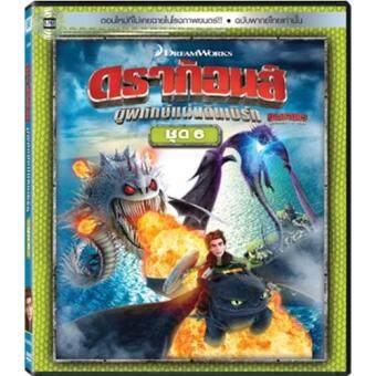 Media Play Dragons: Defenders Of Berk Vol.6 (VV)/ดราก้อนส์ ผู้พิทักษ์แผ่นดินเบิร์ก ชุด 6 (วานิลลา) DVD-vanilla