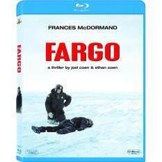 Media Play Fargo/ฟาร์โก้ เงินร้อน