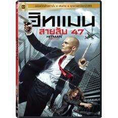 Media Play Hitman: Agent 47 + Hitman (Vanilla)/ฮิทแมน: สายลับ 47 + ฮิทแมน โคตรเพชฌฆาต 47 (วานิลลา) image